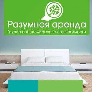Аренда квартир и офисов Аютинска