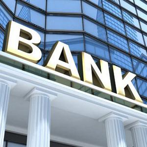 Банки Аютинска