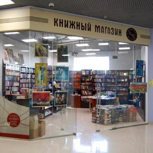 Книжные магазины Аютинска