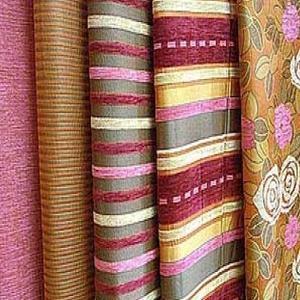 Магазины ткани Аютинска