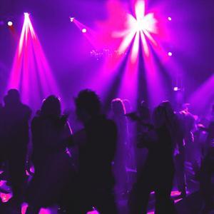 Ночные клубы Аютинска
