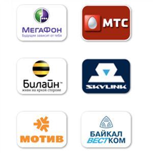 Операторы сотовой связи Аютинска