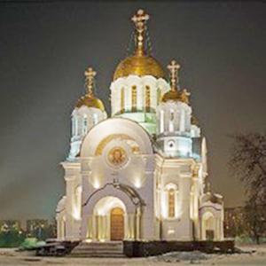 Религиозные учреждения Аютинска