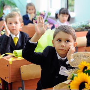 Школы Аютинска