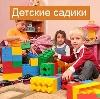 Детские сады в Аютинске