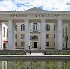 Дворцы и дома культуры в Аютинске