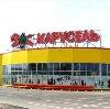 Гипермаркеты в Аютинске