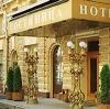 Гостиницы в Аютинске