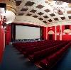 Кинотеатры в Аютинске