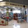 Книжные магазины в Аютинске