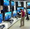 Магазины электроники в Аютинске