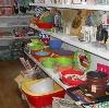Магазины хозтоваров в Аютинске