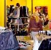 Магазины одежды и обуви в Аютинске
