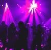 Ночные клубы в Аютинске