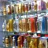 Парфюмерные магазины в Аютинске