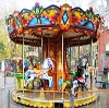 Парки культуры и отдыха в Аютинске