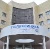 Поликлиники в Аютинске