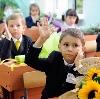 Школы в Аютинске