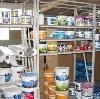 Строительные магазины в Аютинске