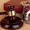 Суды в Аютинске