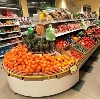 Супермаркеты в Аютинске