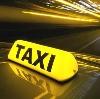 Такси в Аютинске