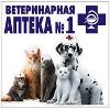 Ветеринарные аптеки в Аютинске
