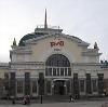 Железнодорожные вокзалы в Аютинске