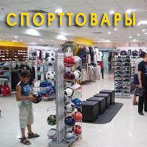 Спортивные магазины Аютинска