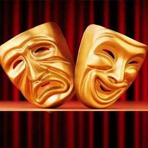 Театры Аютинска