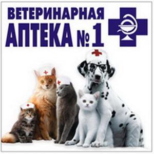 Ветеринарные аптеки Аютинска